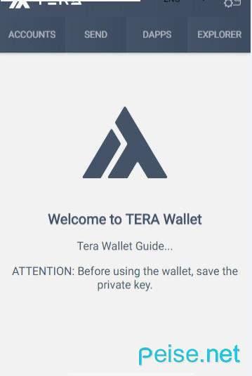 TERA Wallet图1