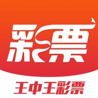 王中王6合社區