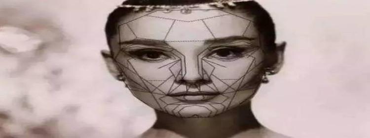 测脸型最准的软件