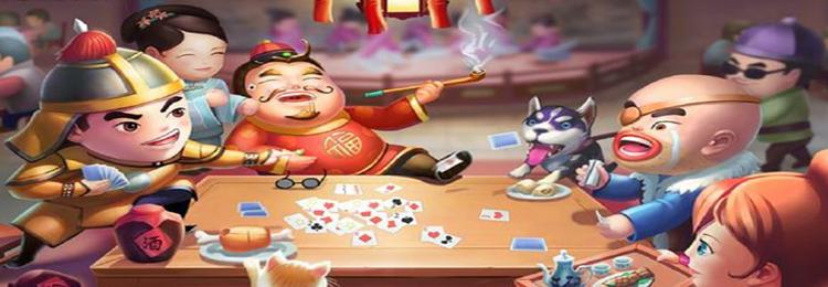 奔驰棋牌官网版下载app