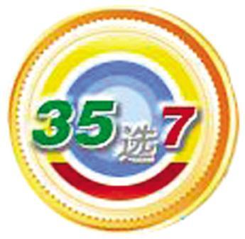 辽宁风彩35选7