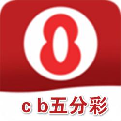 cb五分彩