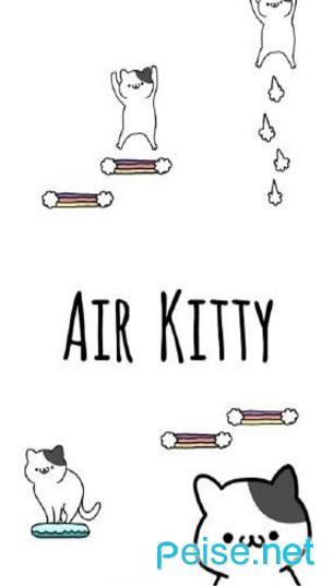 空氣小貓圖2