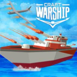 海军舰艇战役