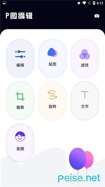 PS抠图图2