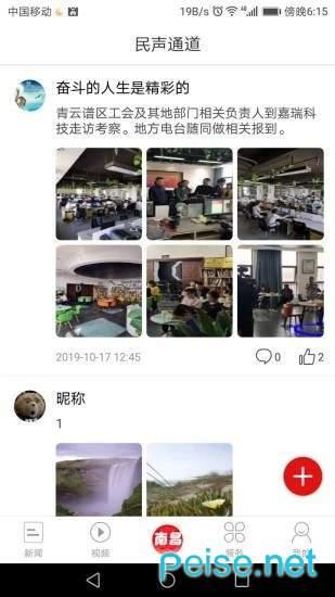爱南昌图3
