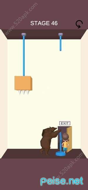 拯救熊孩子游戏图2