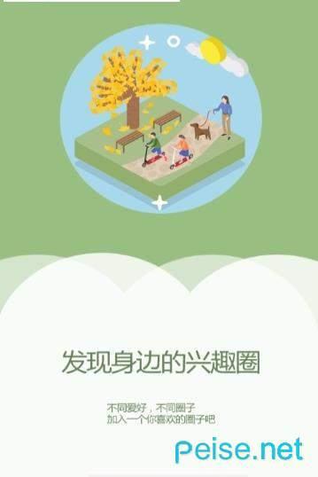 辽阳县融媒图2