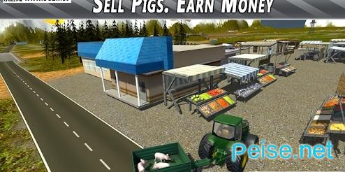我养猪贼6最新版图1
