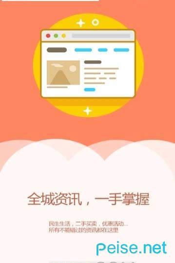 辽阳县融媒图3