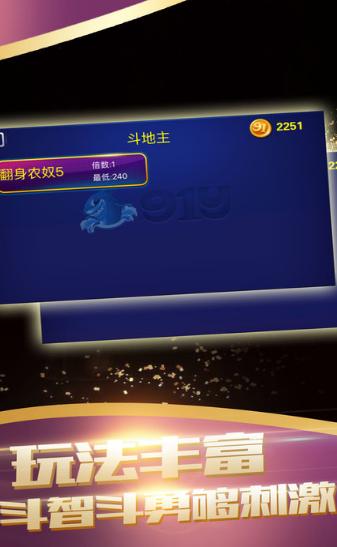 777盛辉娱乐图3