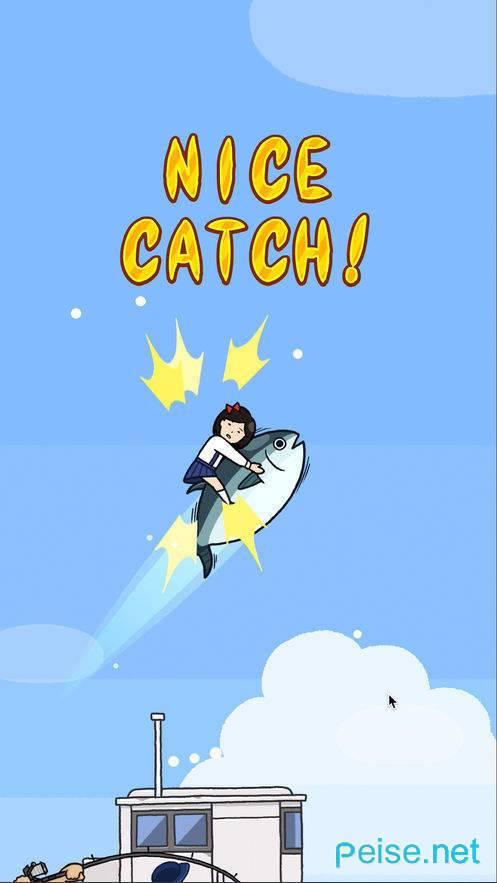 金枪鱼GO游戏图1