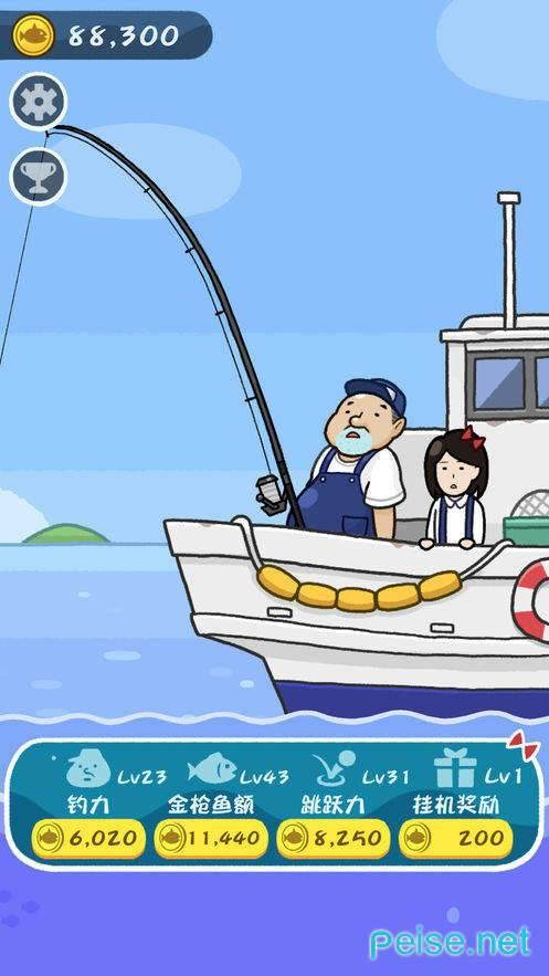 金枪鱼GO游戏图3