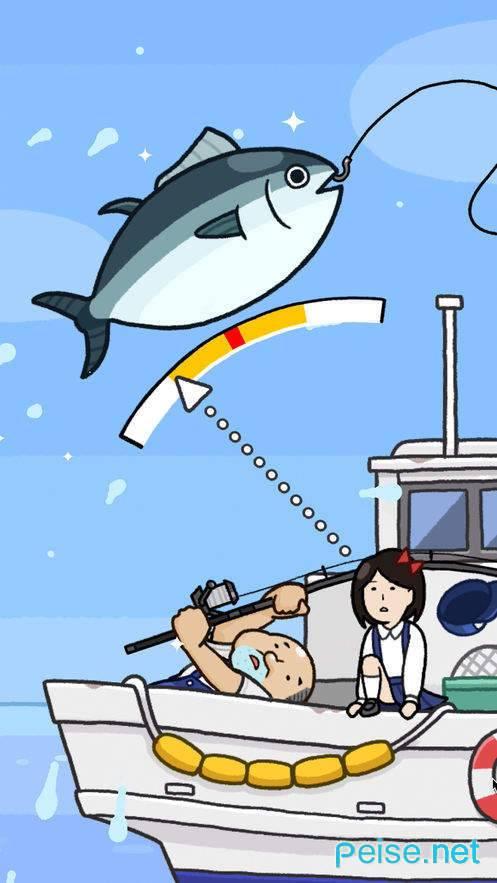 金枪鱼GO游戏图2