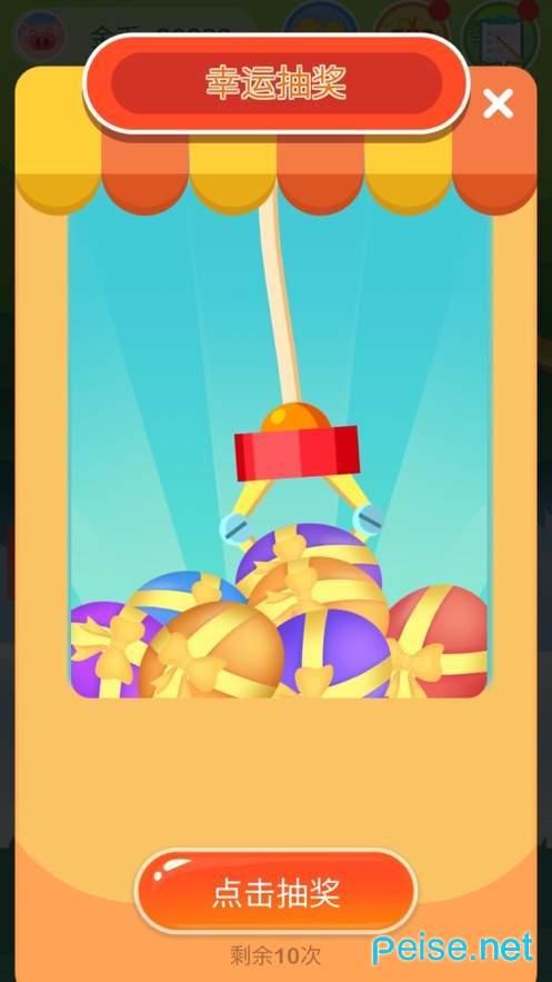 欢乐摇钱树小游戏图2