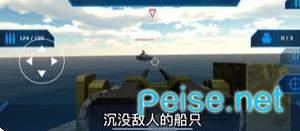 海盗攻击图2