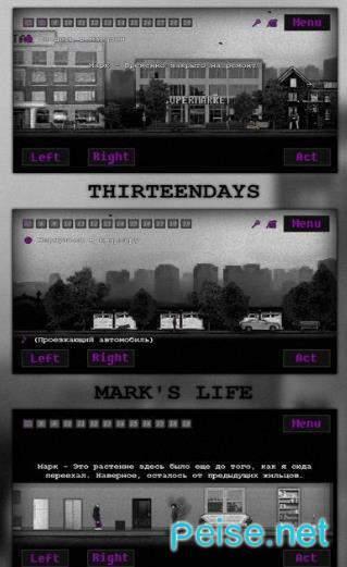 马克的生活图3