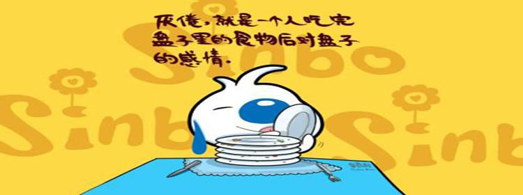 2019情侣头像定制app