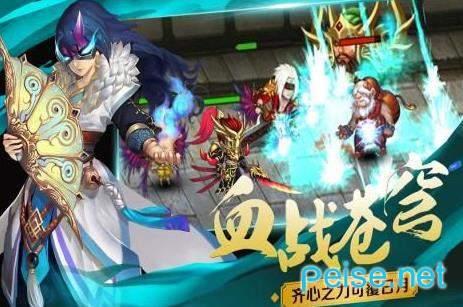 双世剑神图3