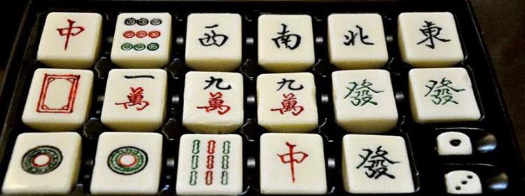 自由上下分的麻将棋牌游戏