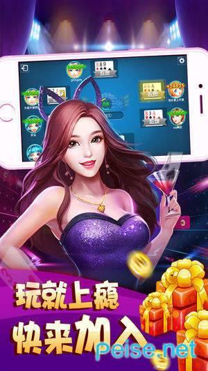 宝石派对游戏图2
