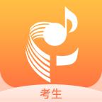 广东音协考级