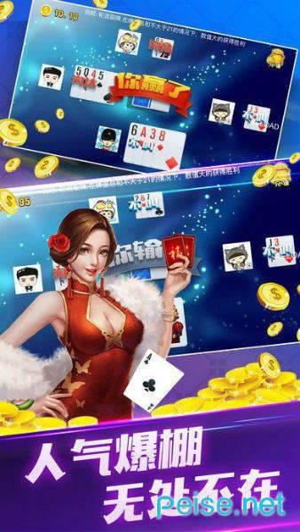 上海志缘棋牌图2