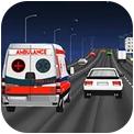 狂躁的救护车