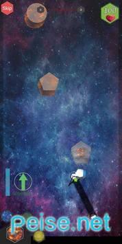 碎石跳跃3D图3