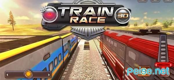 火车竞速赛3D图1