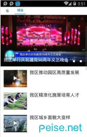 赣县融媒体图3