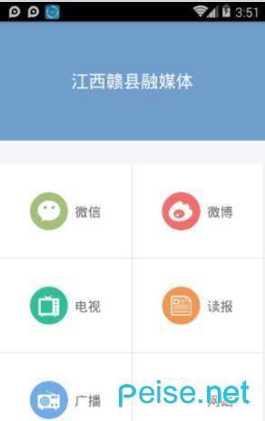 赣县融媒体图4