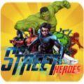 街头英雄的战斗游戏