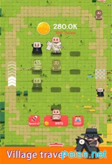 綠色城堡圖1
