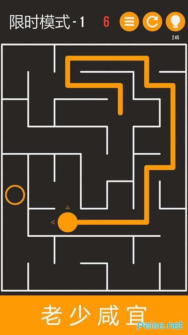 迷宮解謎圖1