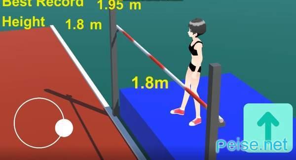 跳高比赛图1