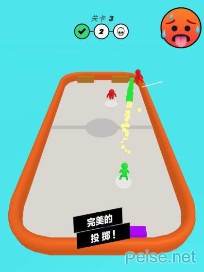 战斗的球球图2