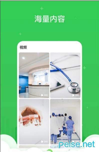 葫蘆簡醫醫生端圖2
