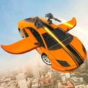 飛行汽車機器人