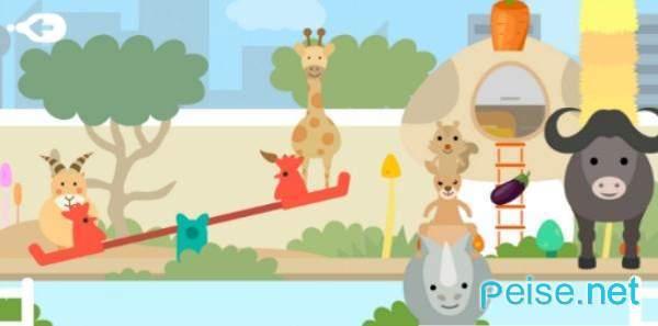 動物園之旅圖3