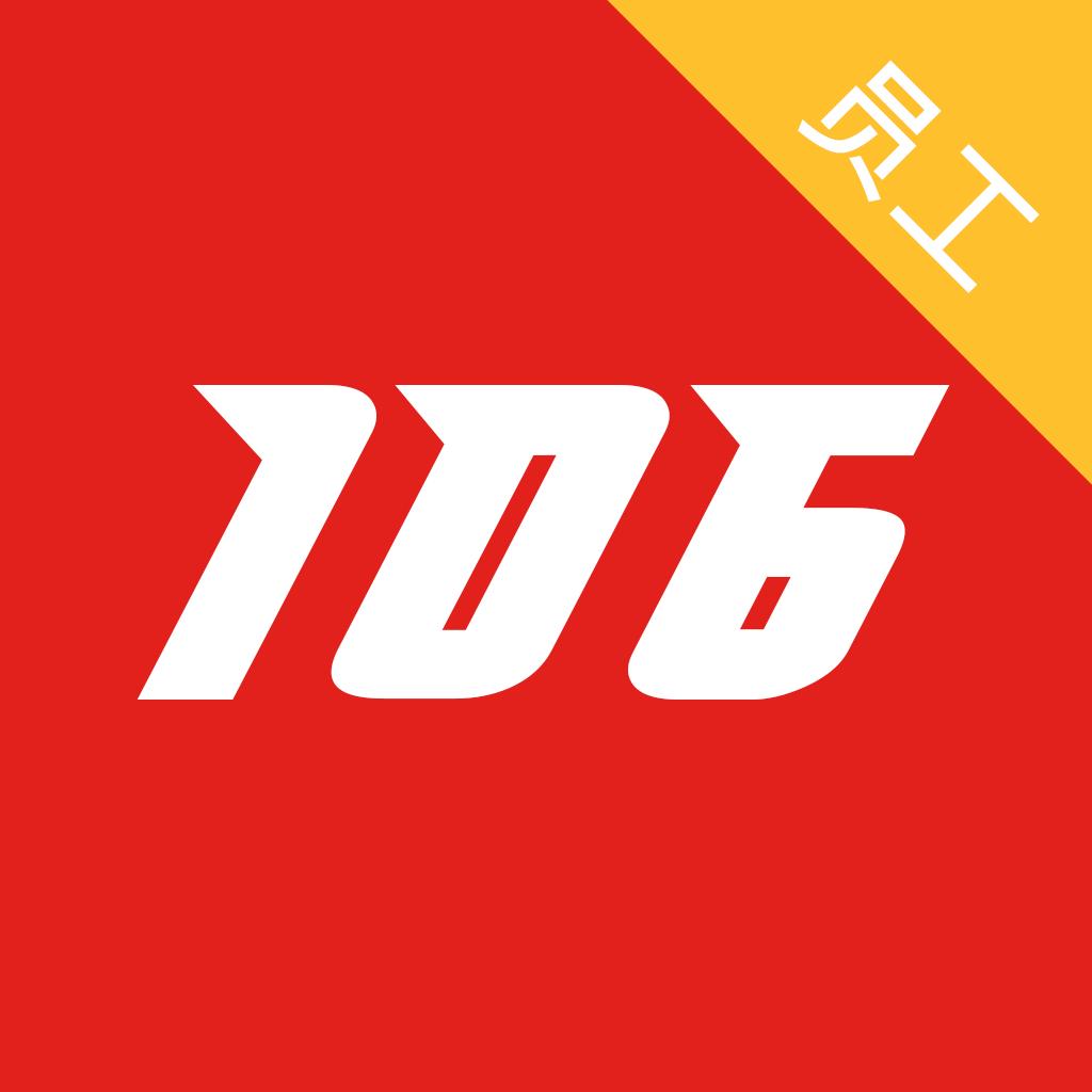 106爆品员工