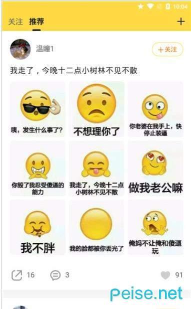 抖图动态表情包图2