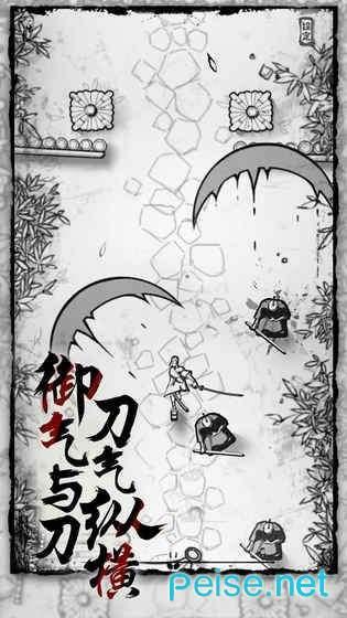 背頭武士圖3