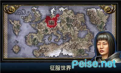王的游戲圖1