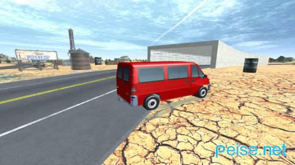 杜卡托駕駛模擬器圖2