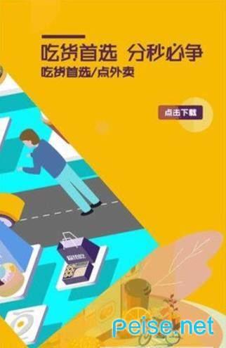 北京速達用戶圖3