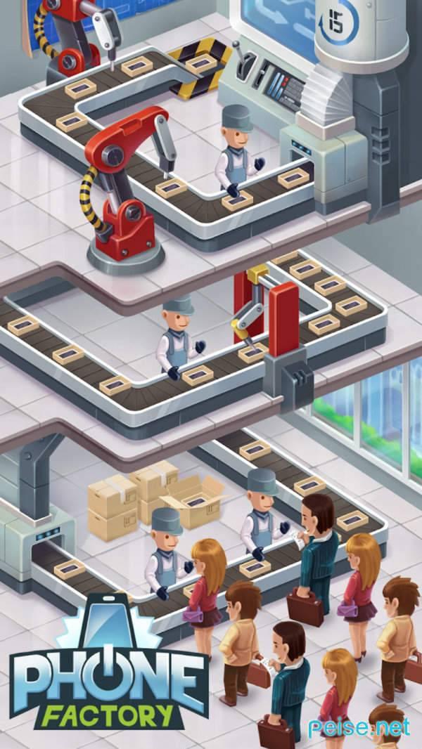 手機工廠圖3