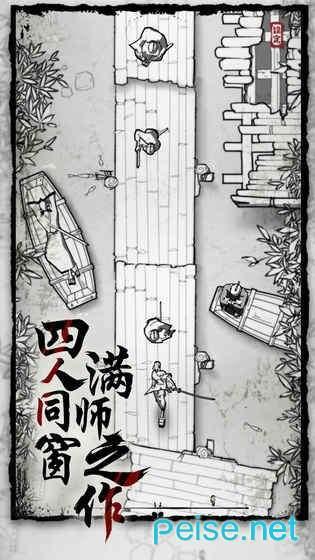 背頭武士圖2