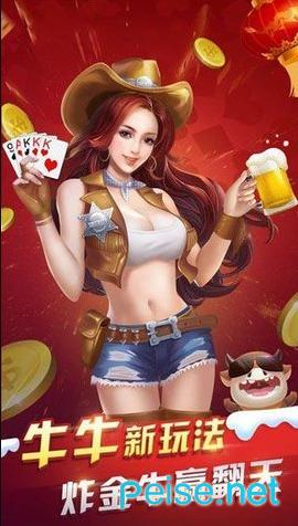 九狐娱乐图3