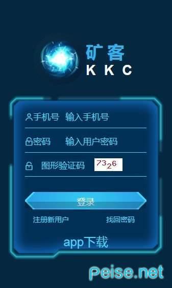KKC图1